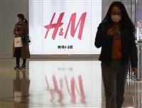 中国でH&Mのボイコット広がる ウイグル問題めぐり反発 商務省報道官も不買に理解示す