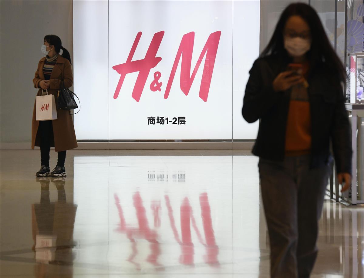 北京市内にあるH&Mの店舗=25日(共同)