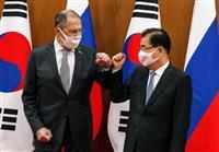 露、韓国引き込み狙う 外相会談「6カ国」再開支持