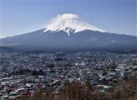 富士山噴火マップ改定、溶岩流は駿河湾や神奈川にも… 3県12市町警戒地域へ