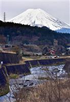 溶岩流「富士山が見えない地域」にも 噴火想定、山梨・桂川を下る