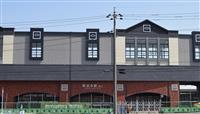 千葉県野田市内の東武野田線2・9キロ、28日始発から高架に 愛宕駅は新駅舎
