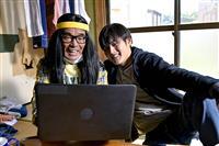 松崎しげる、松谷優輝が父子初共演 「一本立ちできる役者になって」