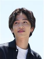 俳優の志尊淳さん、急性心筋炎で入院 治療のため約3週間休養