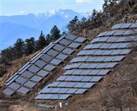 太陽光発電規制で国への通報条項 山梨県の条例案