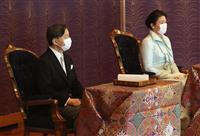 天皇、皇后両陛下と皇族方のお歌、入選者の歌