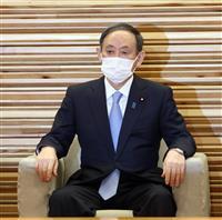 政府、気候変動の有識者会議 31日に初回会合