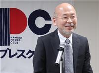 美術館のトップランナーに 大阪中之島美術館 菅谷富夫館長