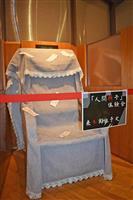 コロナ禍で「人間椅子体験会」中止 さいたま文学館で江戸川乱歩展