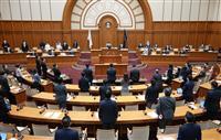 「都構想代案」大阪府市一元化条例が成立、4月施行 全国初
