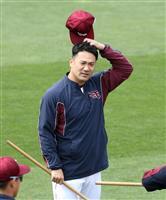 田中将の27日先発回避、楽天が発表復帰まで3週