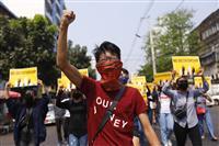 ミャンマー、弾圧の死者3百人以上に 国軍記念日控え圧力強化