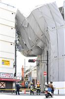 大阪・西成のビル解体現場で足場崩れる