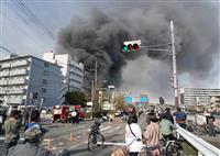 【動画あり】大阪・摂津の工場から黒煙上がる、溶接作業中に出火か
