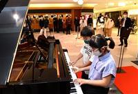 【動画】大阪・ミナミの旧小学校ピアノ、なんばCITYで復活