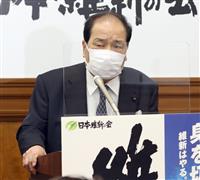 異例の「衆院廃止論」、維新・片山共同代表が披露