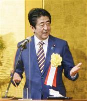 安倍氏、改憲に重ねて意欲「自衛隊違憲論に終止符」