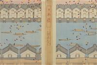 日本の元祖アートディレクターの粋なデザイン 再評価進む小村雪岱の回顧展
