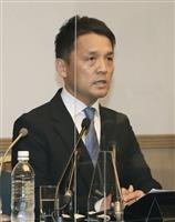 衆院選愛媛1区、友近氏が立候補表明 立民が要請