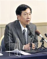 立民・枝野代表、地方行脚を再開 衆院選へ態勢づくり急ぐ