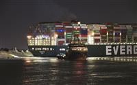 スエズ運河、足止め321隻 国際物流への影響拡大