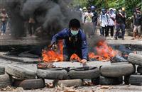 【動画】ミャンマーデモ 犠牲者114人に