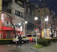 「大きな音が4回」神戸で発砲事件か 建物に複数の痕