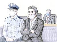【IR汚職 秋元被告初公判】(4完)「自白しなければ逮捕される」 元秘書側、取り調べ批…