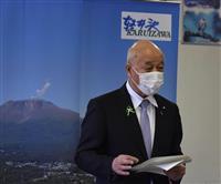 「『軽井沢』使わないで」 町長がお願い
