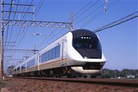 近鉄、特急で貨物を輸送へ 名古屋-大阪間、今夏に