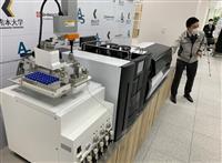 島津製作所が尿や血液でコロナ重症化を予測する分析法確立