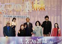 """キネマの神様""""主演""""志村けんさん命日に完成報告"""