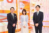 新体制「めざましテレビ」のテーマソングにYOASOBI