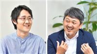 東大王・鶴崎さんと富士通EDTECH事業部長が語り合う DXが変革する教育 創造性、イ…