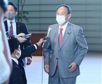 菅首相が安倍前首相と面会 訪米控え意見交換「有意義だった」