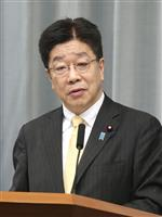 加藤官房長官「日本の立場が正しく反映」 米軍「東海」表記訂正