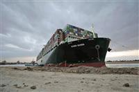スエズ座礁船の船尾移動 部分的浮上、航行再開不明