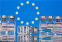 露がワクチン販売攻勢 EU、対処に苦慮