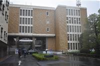 ヒスブル元メンバー、強制わいせつの犯意否認 さいたま地裁初公判