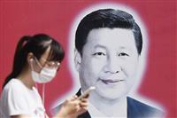 【一筆多論】毛沢東に肩を並べたい男 河崎真澄