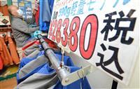 消費税の「総額表示」4月から 賛成8割も・・・購買行動への影響は
