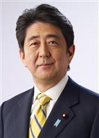 安倍前首相の特別参加決定! 夕刊フジ「日本国憲法のあり方を考えるシンポジウム3」