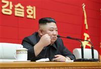 北朝鮮制裁2年延長了承 自民  政府が近く閣議決定