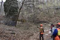 ハンター目線で野生に迫る 安曇野市・猟友会が里山歩き