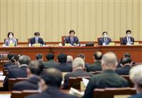 香港の新選挙制度を可決 中国全人代常務委、手続き終了
