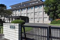 他校生引率事故も公務災害 那須雪崩で宇都宮地裁