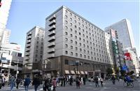 阪急阪神、「大阪新阪急」など6ホテルの営業を終了へ