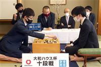 囲碁十段戦の解説会、2年ぶりに長野県大町市で開催