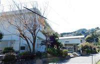 タクシーで近隣学童保育所へ 和歌山・田辺市の小規模校