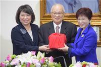 台湾・許水徳氏が死去 元駐日代表
